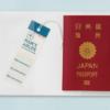 Обкладинка для паспорта STORAGE.it New Passport Case, Білий