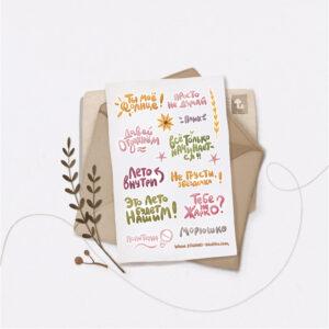 Стікери Vanilka Stickers, Морюшко (папір)