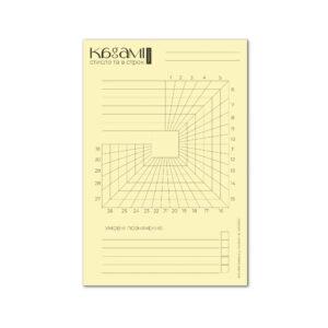 Трекер KAGAMI на 31 день, круг, лимонний
