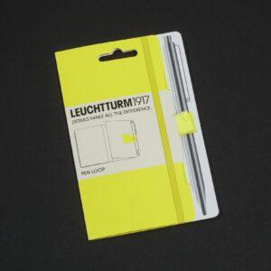 Петля для ручки NEON!, жовтий