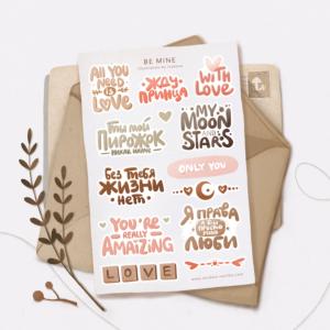 Стікери Vanilka Stickers, Be mine (папір)