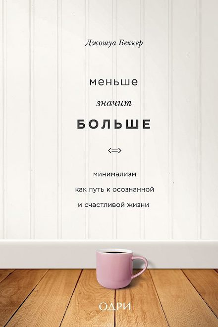Books to read на вересень